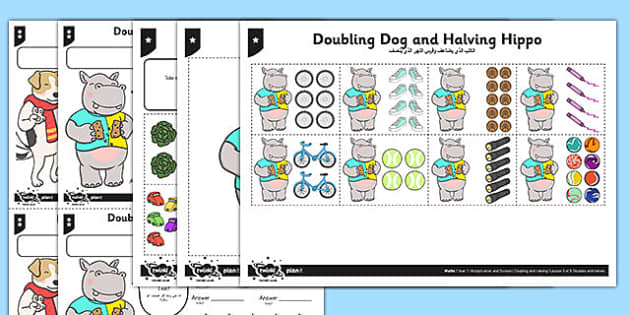 Differentiated Doubling and Halving Activity Sheet Arabic Translation - arabic, doubling, halving, activity, worksheet