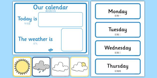 Weather Calendar Mandarin Chinese Translation - mandarin chinese, Weather calendar, Weather chart, weather, calendar, months, days, weather display, date display, rain, sun, snow, fog, cloud