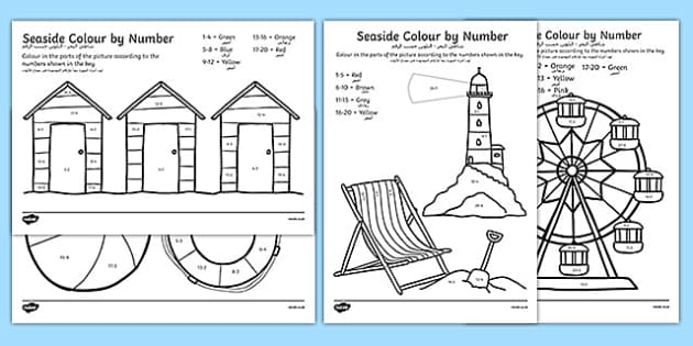 Seaside Subtraction to 20 Colour by Number Arabic Translation - arabic, subtraction, 20, seaside, colour by number