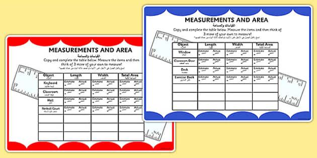 Measurements and Area Table Maths Challenge Cards Arabic Translation - arabic, eal, translated, maths, measure, measures, measuring, areas, challenges, ks2, key stage 2, ks 2