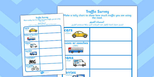 Traffic Survey Worksheet Arabic Translation - arabic, traffic, surver, worksheet