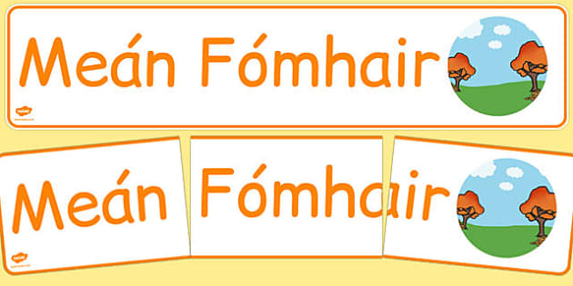 Meán Fómhair Display Banner Gaeilge - gaeilge, year, months of the year, september