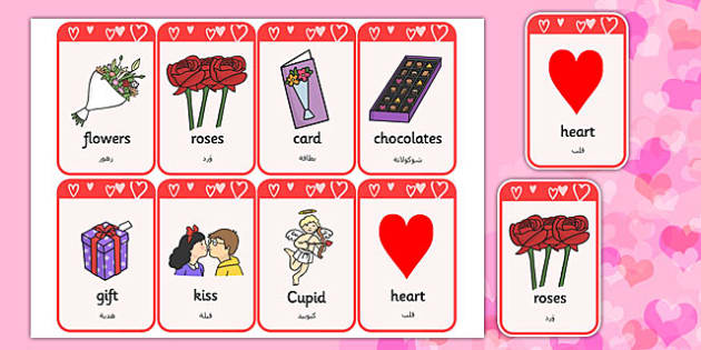 Valentine's Day Flashcards Arabic Translation - arabic, valentines day, visual aids, keywords