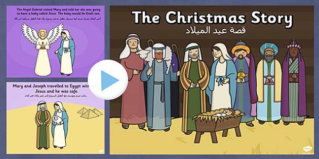 The Nativity Christmas Story PowerPoint Arabic Translation - arabic, nativity, christmas