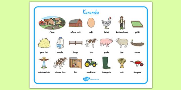 The Farm Word Mat