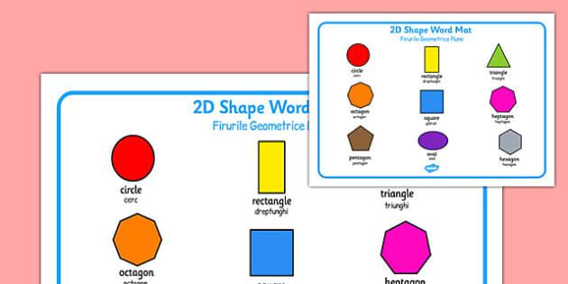 2D Shape Word Mat Romanian Translation - romanian, 2d shape, word mat, 2d, shape, word, mat