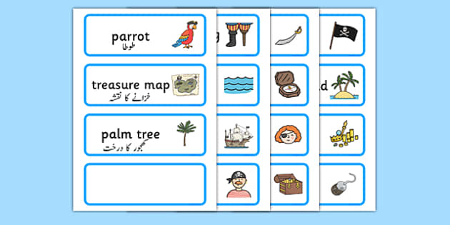 Pirate Word Cards Urdu Translation - urdu, Pirate, Pirates, Topic, Word card, word cards, pirate, pirates, treasure, ship, jolly roger, ship, island, ocean