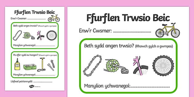 Bicycle Shop Repairs Form (Welsh) - Welsh, Wales, bicycle, foundation, display, banner, sign, bike, repairs form, shop, repair, poster, languages, cymru