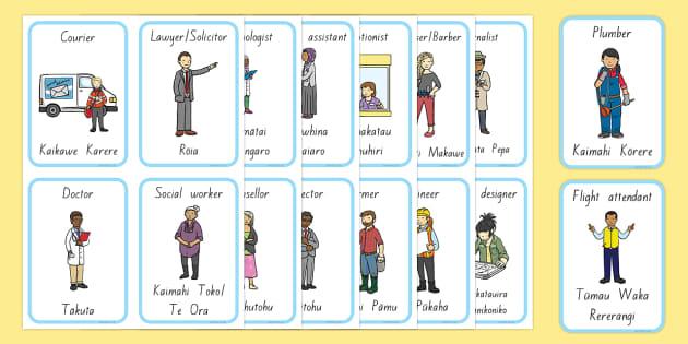 Ngā mahi  Occupations Flashcards Te Reo Maori Translation