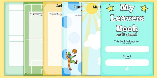 School Leavers Scrapbook Arabic Translation - arabic, school leavers, leavers, school, scrapbook, scrapbooking, photo, photos, memories, year, final, creative, creativity, scrap book, leaving, school