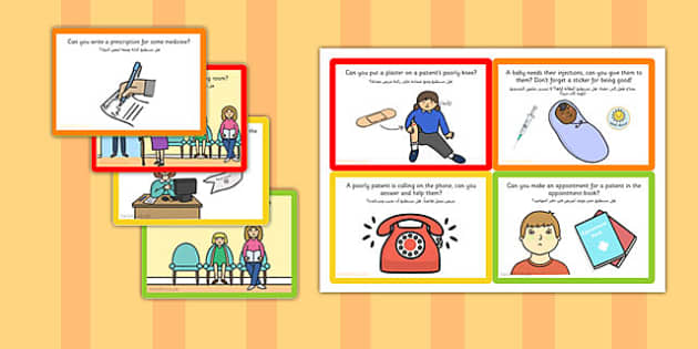 Challenge Cards Doctors Surgery Arabic Translation - arabic, challenge