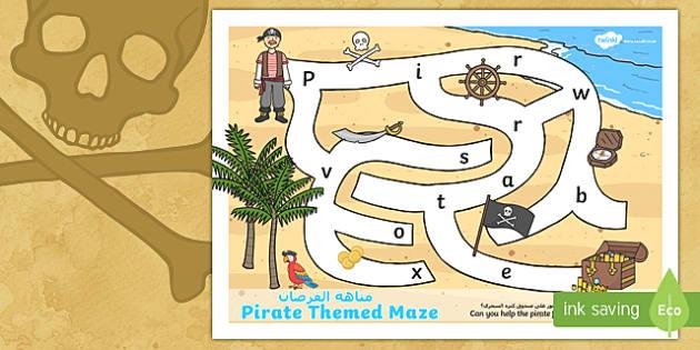 Pirate Themed Maze Activity Sheet Arabic/English - Pirate Themed Maze Activity Sheet - pirate, themed, maze, puzzle, activity, prirate, Arabic translat
