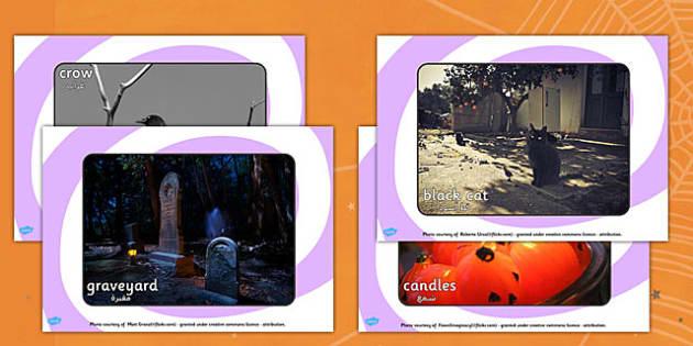 Halloween Display Photos Arabic Translation - arabic, halloween, hallowe'en, display, photos