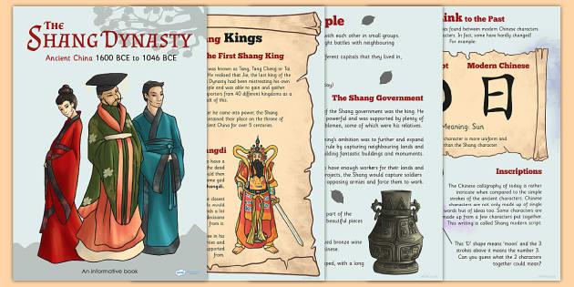 The Shang Dynasty E Book - interactive book, reading, china