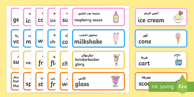 Ice Cream Parlour Word Cards Word Cards