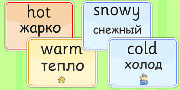 Seasons and Weather EAL Russian Version - season, weather, EAL