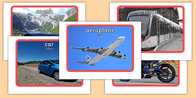 Transport Photo Pack Arabic Translation - arabic, transport, photo pack, photo, pack