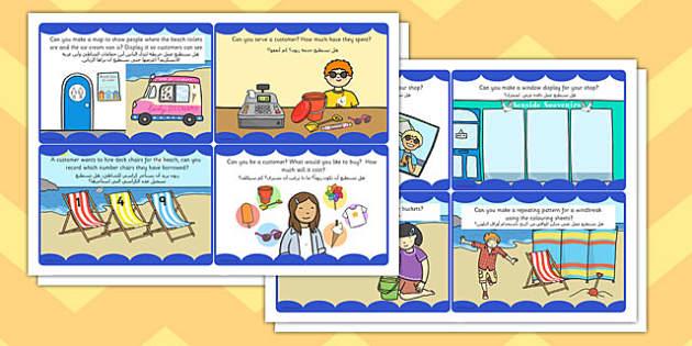 Sea Side Souvenir Shop Role Play Challenge Cards Arabic Translation