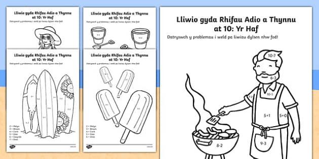Lliwio gyda Rhifau Adio a Thynne at 10: Yr Haf Cymraeg - welsh, cymraeg, summer, colour, number, addition, subtraction