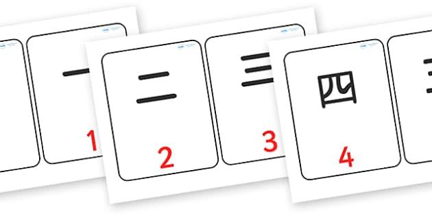 Japanese Numbers Flashcards Symbols - japanese numbers flashcards symbols, 0-10, 0 to 10, 100, flashcards, flashcard, cards, numbers, numeracy, japanese, symbols, symbol, japan