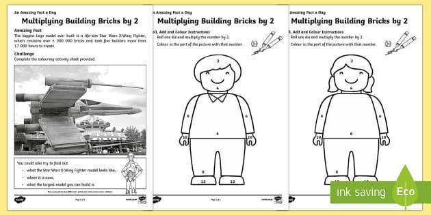 Multiplying Building Bricks by 2 Activity Sheet