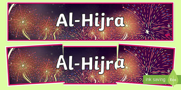 Al-Hijra Display Banner