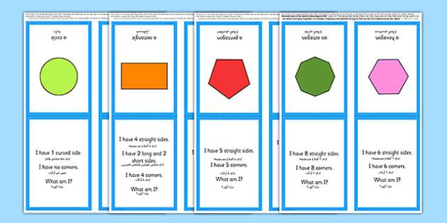 2D Shape What Am I? Game Arabic Translation - shape, ssm, shapes, 2d, guessing, game, guess, clues, describe, decription, names, properties, arabic, maths, geometry