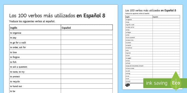 100 High Frequency Verbs 8 Activity Sheet Spanish
