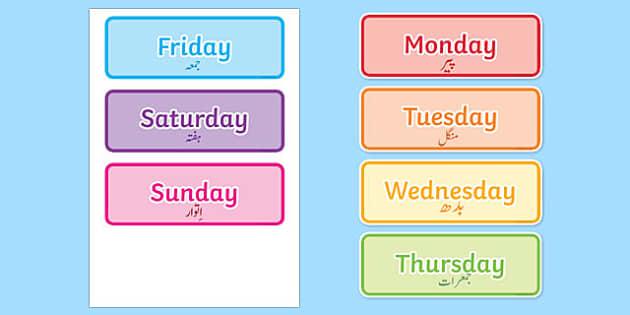 Days of the Week Word Cards Urdu Translation - urdu, days of the week, word cards, days, week, cards