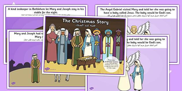 The Christmas Story Arabic Translation - arabic, christmas, story
