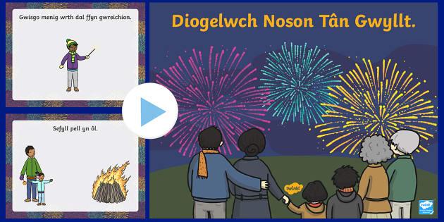 Pŵerbwynt Diogelwch Noson Tân Gwyllt