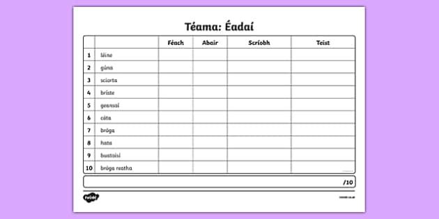 Spelling List Éadaí 1 Irish  Activity Sheet Activity Sheet - Irish, worksheet
