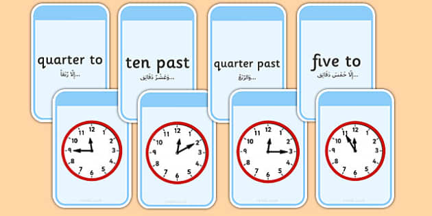 Telling The Time Matching Flashcards Arabic Translation Short Vowels - arabic, telling, time, matching