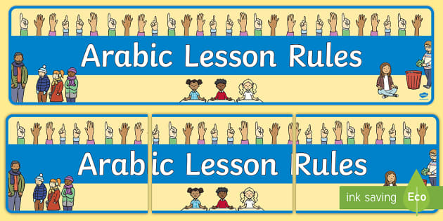 Arabic Lesson Rules Display Banner - EYFS UAE General Resources
