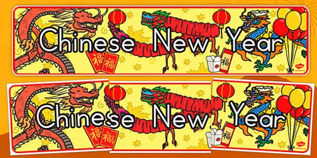 Chinese New Year Display Banner - chinese new year, new year