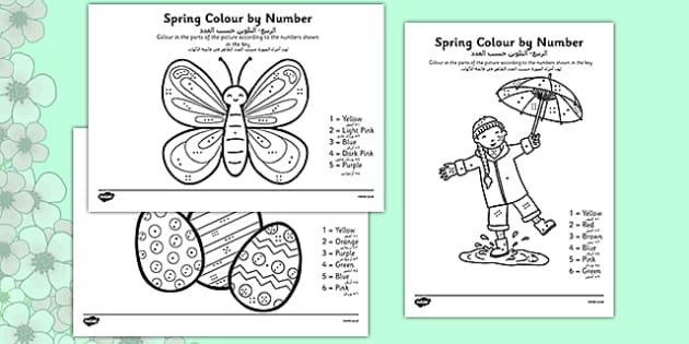 Spring Colour By Numbers Dots Arabic Translation - arabic, colour, number dots, number, dots, spring
