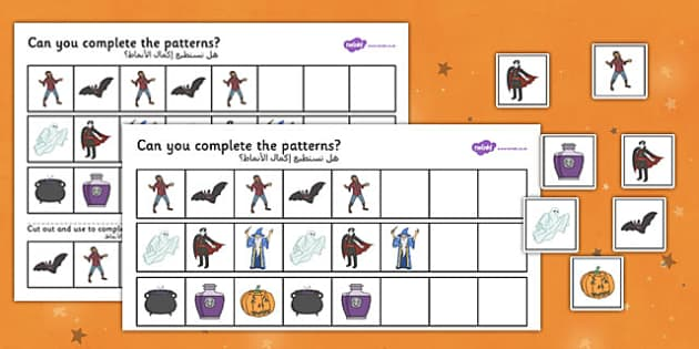 Halloween Complete the Pattern Worksheet Arabic Translation - arabic, halloween, hallowe'en, pattern