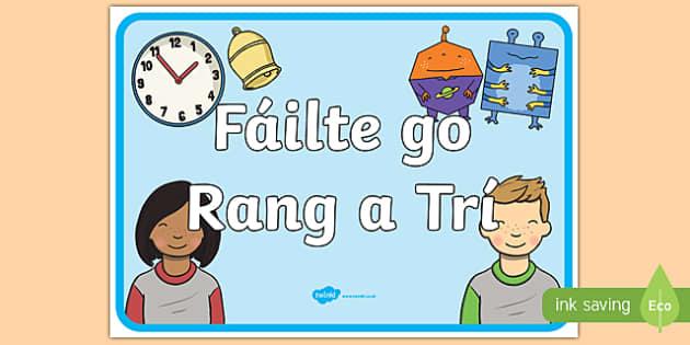 Welcome to Third Class Display Poster-Irish