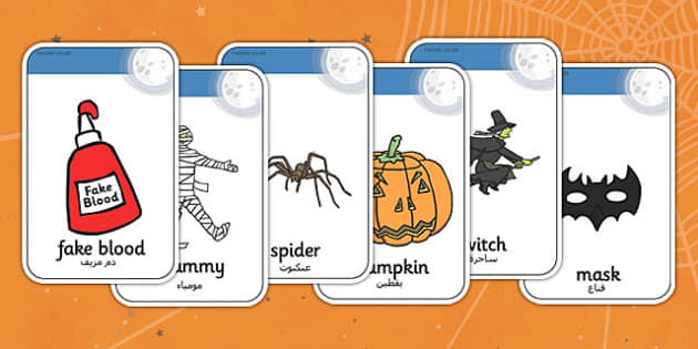 Halloween Flashcards Arabic Translation - arabic, halloween, hallowe'en, flashcards