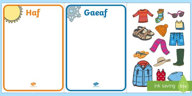 Dillad Haf a Gaeaf Taflen Didoli Siapau - Y Gaeaf (Winter), Gaeaf, Arddangosfeydd, Tymhorau, Cyfnod Sylfaen, torri a gluda, didoli siapau, Cym