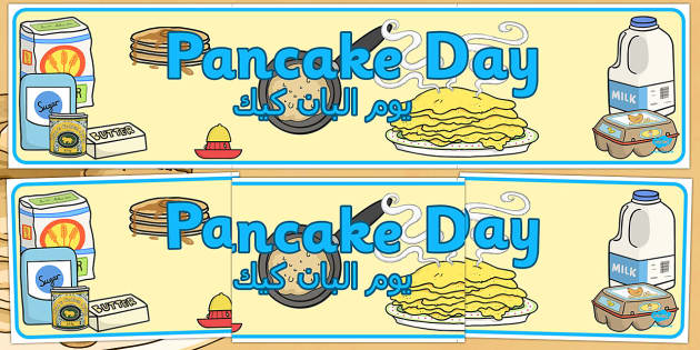 Pancake Day Display Banner Arabic Translation - arabic, pancake day, display, banner, day