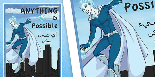 Anything is Possible Motivational Poster Arabic Translation - arabic, anything is possible, motivational poster, display posters, classroom display, classroom posters, posters