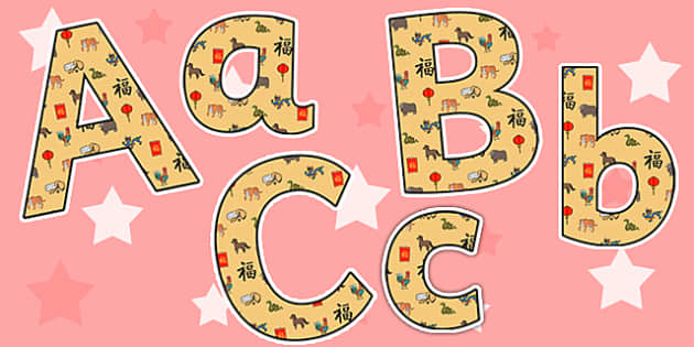 Chinese New Year Themed A4 Display Lettering - chinese, lettering