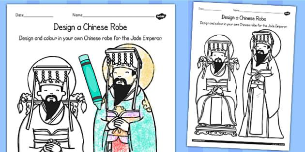 Design a Chinese Robe Worksheet - chinese, robe, worksheet