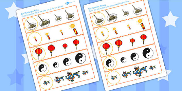 Chinese New Year Size Matching Worksheets - size matching, sheet