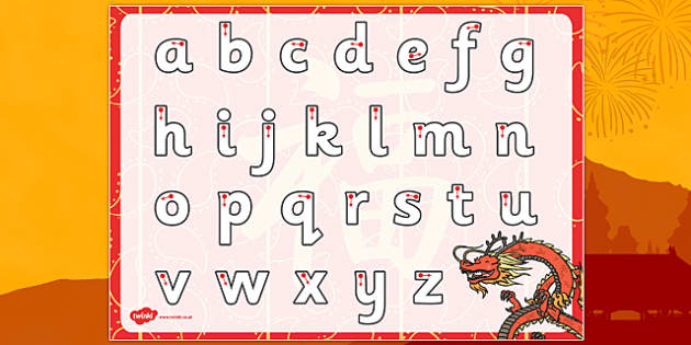 Chinese New Year Themed Letter Writing Worksheet - chinese, year