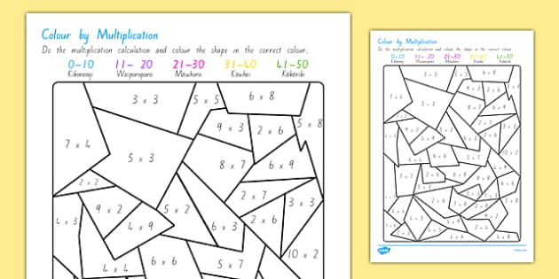 Colour by Mulitplication Māori - colour, multiply, māori, nz, new zealand, maths, numbers, colours, colouring, languages