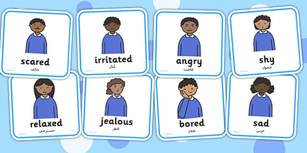My Emotions Faces Discussion Cards Arabic Translation - arabic