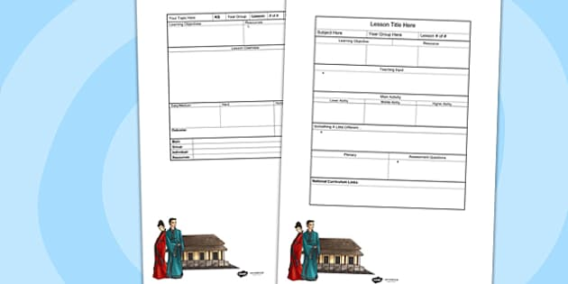 Shang Dynasty Editable Individual Lesson Plan Template - plans
