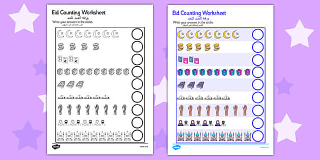Eid Counting Worksheet Arabic Translation - festival, celebration, islam, muslim, ks1, ks2, key stage, early years, religion, holy, day, classroom, organisation, culture, maths, numbers, adding, sheets, task, numeracy